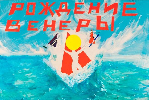 17 выставок мая вМоскве