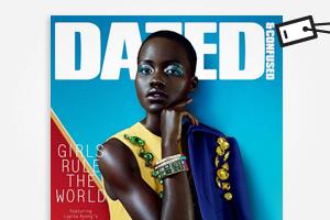 Где покупать журнал Dazed&Confused