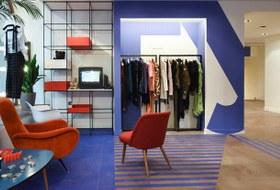 Новый магазин «Секция» вГУМе