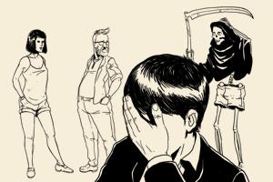 Неизвестный горожанин: Утропонедельника