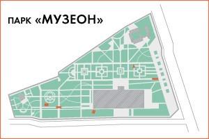 Парк «Музеон» ждет глобальная реконструкция