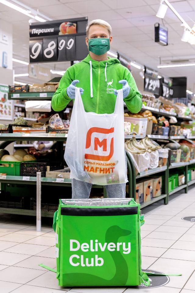 Delivery Club начал доставлять товары из«Магнита»