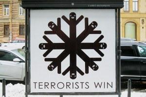 Снежинка-террорист, «Титаник» иблокада: Художники осмысляют снежную катастрофу в Петербурге