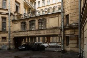 Я живу вДоме Бака наКирочной улице (Петербург)