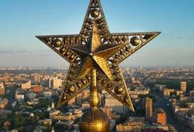 Звёзды сталинских высоток, которые выникогда невидели