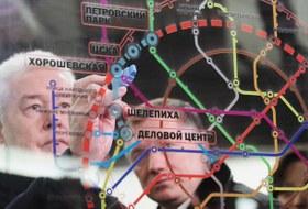 Мэрия отказалась строить новую линию метро, хотя уже потратила нанее 6миллиардов рублей