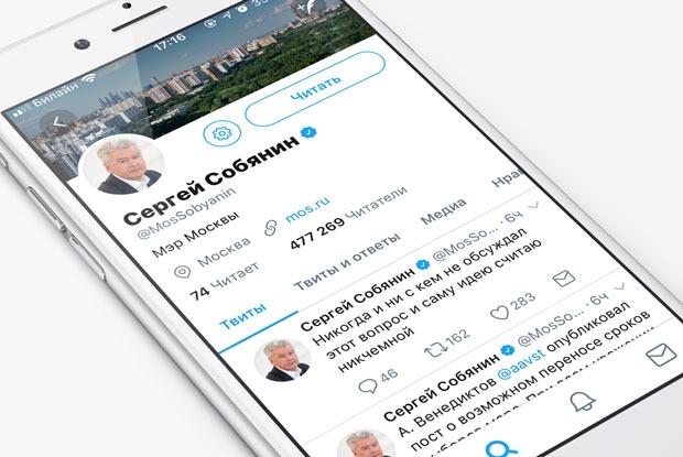 Универсальный ответ Сергея Собянина