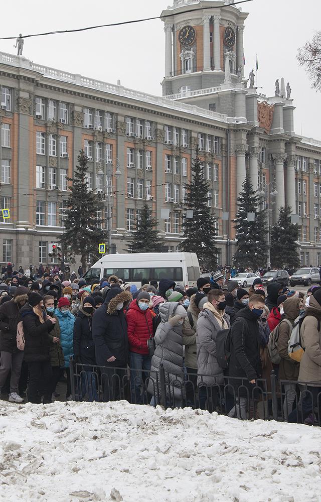 По льду ивразные стороны: Какпрошло шествие засвободу 31января вЕкатеринбурге