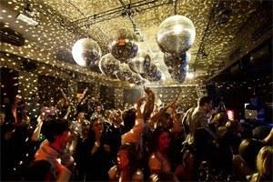 Москва 31 декабря клубы ночные клубы на ноябрь