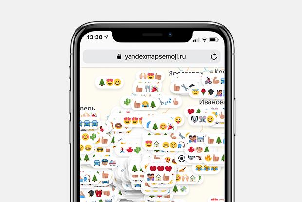 Эмоциональная карта Москвы