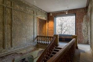 Не только сносить: Каквыглядит лучшая реставрация вМоскве