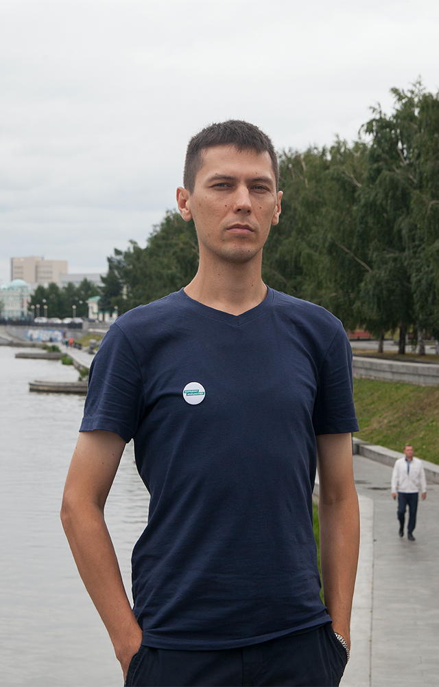 Как возвращение прямых выборов мэра объединило почти всюоппозицию Екатеринбурга