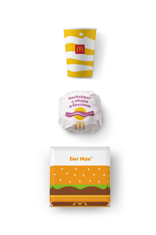 Ссередины марта российские рестораны McDonald's начнут переходить нановую упаковку