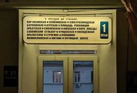 Как московское метро продавало старые указатели