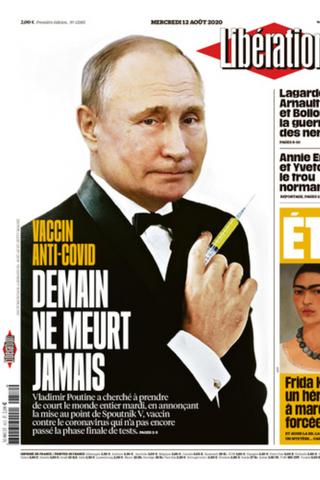 Путин сошприцем вобразе Джеймса Бонда вномере французской Liberation