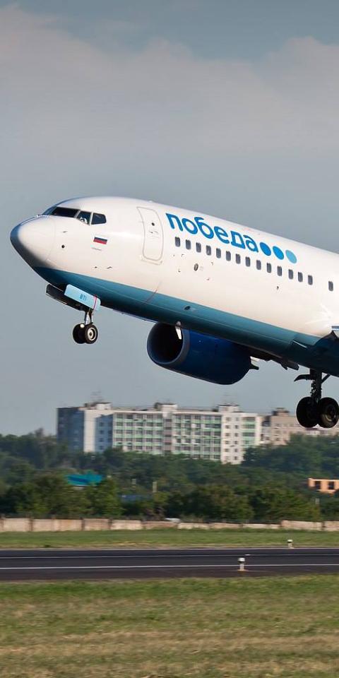 «Победа» запускает прямые рейсы из Екатеринбурга в Анталью