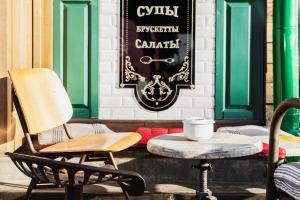 Новое место: Кафе Zupperia