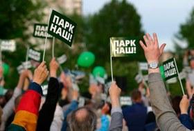 От Смоленки до Малиновки: Какгорожане боролись за парки в2018 году