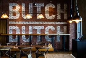 Butch&Dutch на Южном бульваре