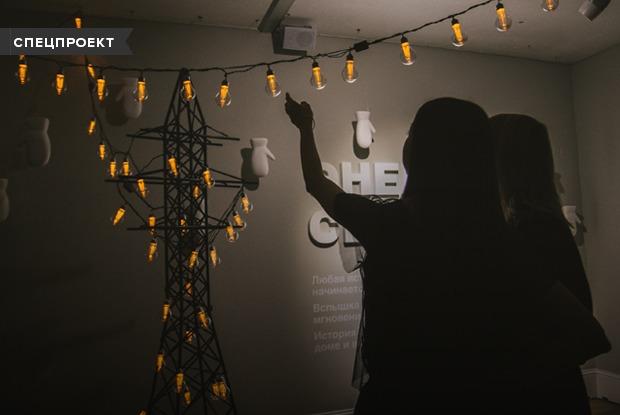 «Энергия света»: Как за час создать новогоднее настроение