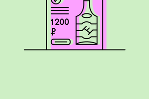 12 мобильных сервисов для пьющих