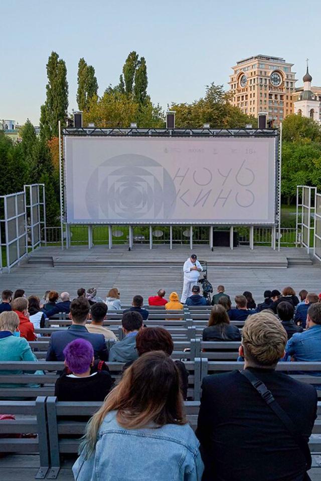 Сколько музеев, кинотеатров ипарков Москвы приглашают на«Ночь кино»