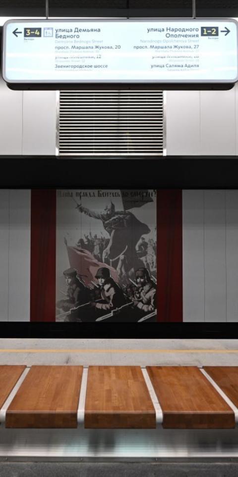 В Москве открылись станции метро «Мневники» и «Народное Ополчение»