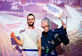 Как это было: Презентация «TheVillage Владивосток»