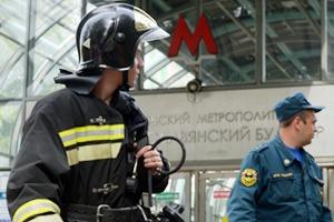 Авария в московском метро: Комментарии очевидцев