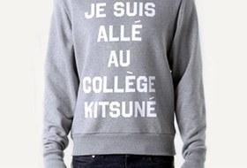 Свитшот Maison Kitsuné, кроссовки adidas Originals, платье AllSaints