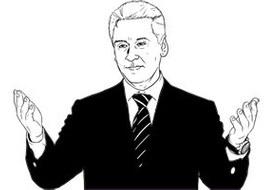 Хроники мэра: Первый год Сергея Собянина