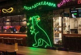 Попробовать новое: Чек-лист длятех, ктолюбит рестораны ибары Екатеринбурга