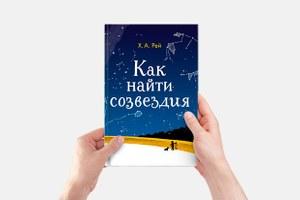 Лето с пользой: 12детских книг, которые научат новому