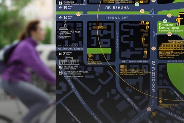 Шрифт «Исеть» и городская навигация: Как устроен дизайн-код Екатеринбурга