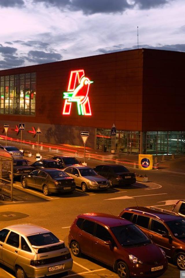 «Ашан» изменит концепцию своих гипермаркетов. Внутри появятся сторонние магазины