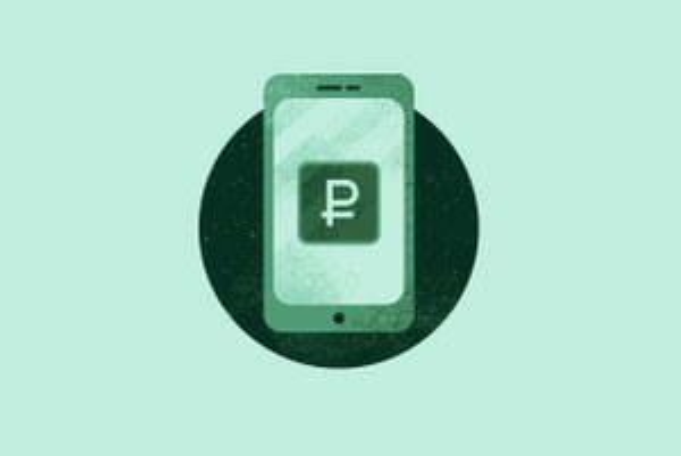 10 мобильных приложений дляэкономии