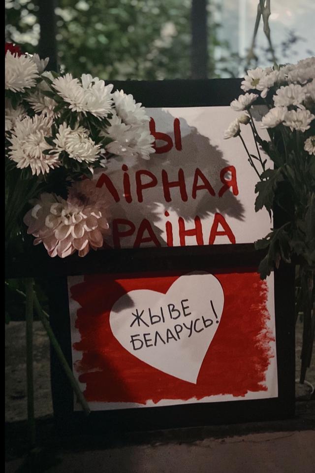 Москвички выстроятся в«цепь солидарности» вподдержку белорусок