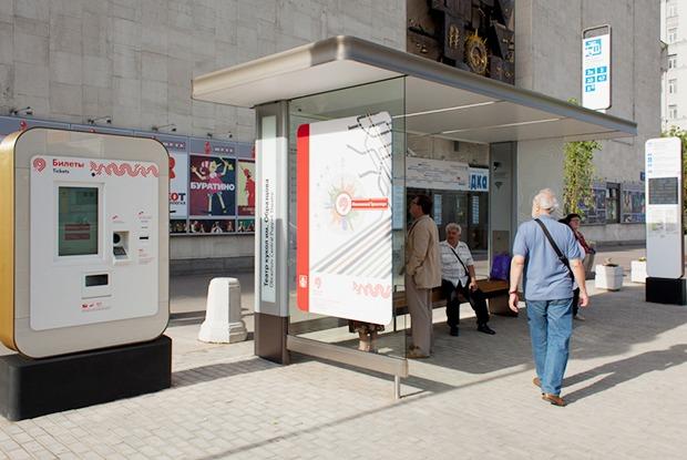 Wi-Fi, USB-порты и автомат попродаже билетов — вМоскве открыли современную остановку транспорта