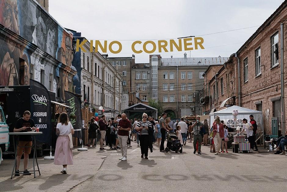 Как выглядит общественное пространство Kino Corner наПетроградской стороне