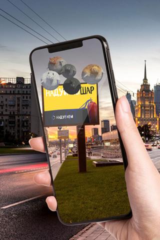 Реклама вдополненной реальности идругое промо будущего: Агентство Ar.target рассказало обинновациях вмаркетинге