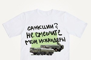 С чем носить патриотичную футболку