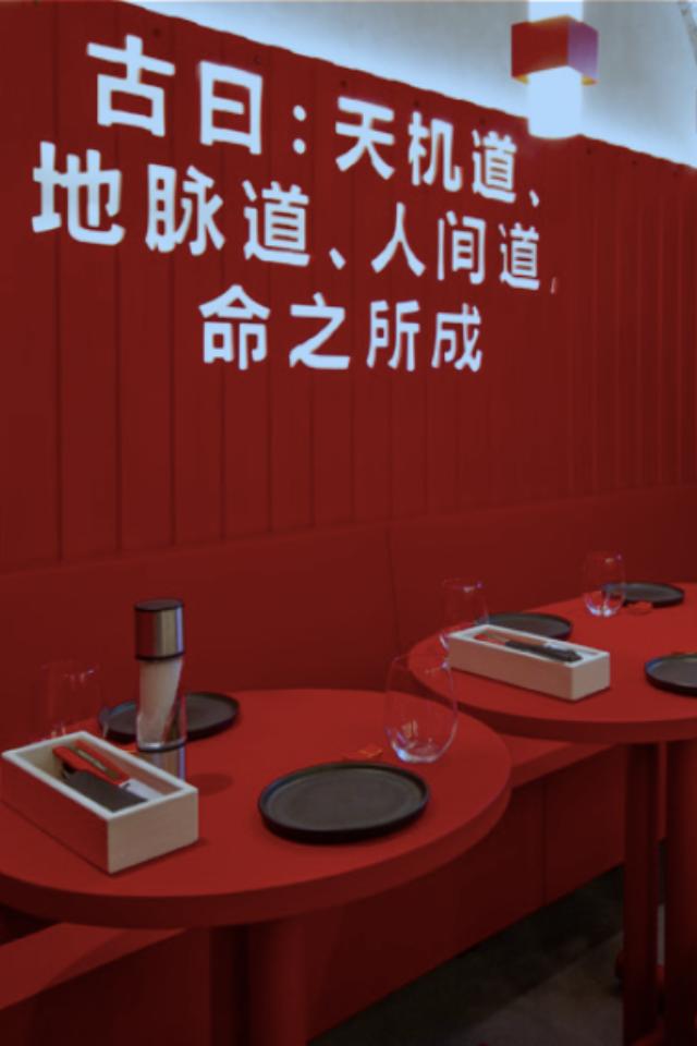В здании «Бутылка» на Новой Голландии открывается три новых ресторанных проекта