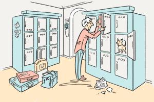 Что делают сзабытыми вкамерах хранения вещами?