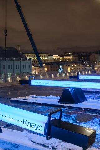 Как выглядят светящиеся качели наПатриаршем мосту