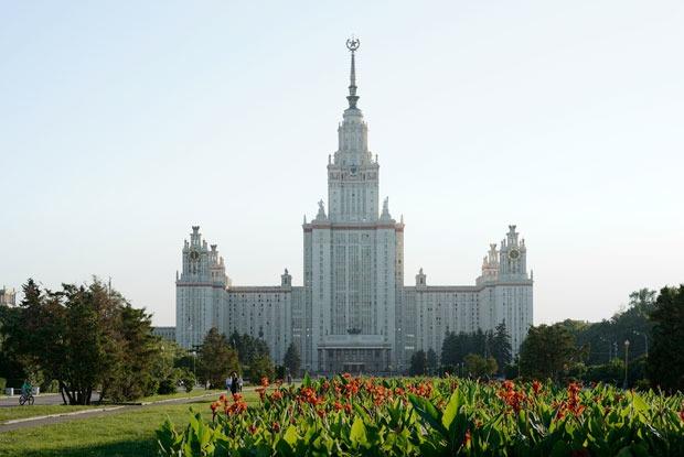 «Я работаю в Главном здании МГУ»