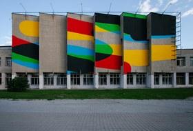 Кот Крепыш итроллейбус слетним вайбом: 10 ярких работ «Стенограффии»