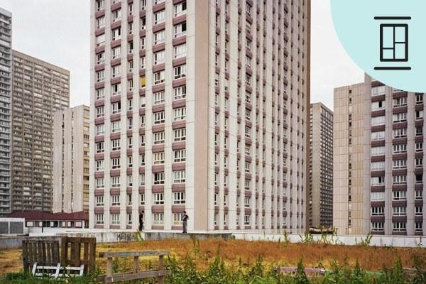 Жилой массив: Каквыглядит массовая застройка вПариже, Гонконге идругих городах