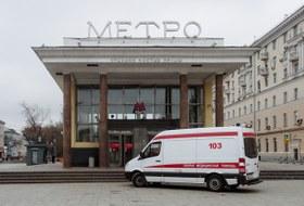 В центре Москвы неизвестные угощают отравленной газировкой играбят: 24 жертвы, многие были вкоме