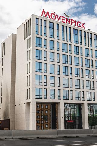 ВМоскве открылся первый отель бренда Movenpick