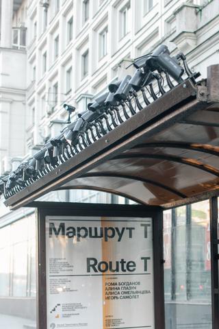 Музей транспорта иБиеннале молодого искусства сделали изтроллейбусного маршрута арт-проект